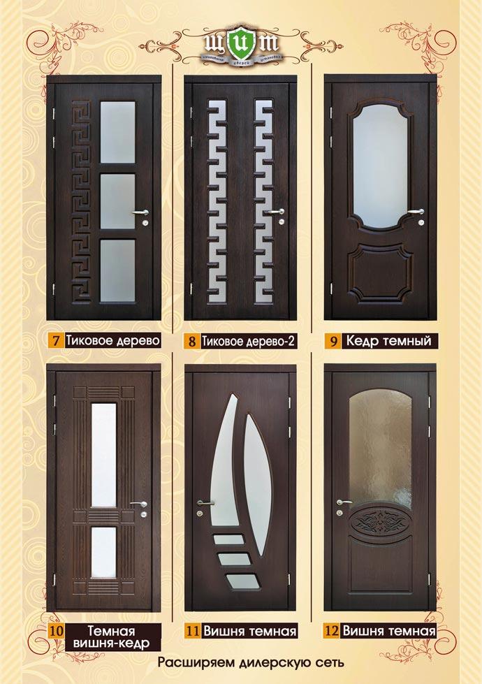 установка входных офисных дверей